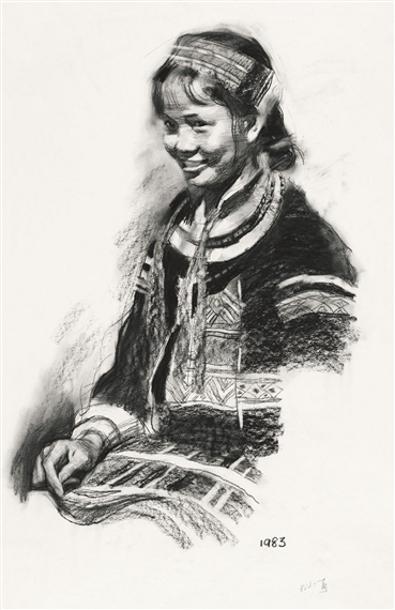 A Li Ethnic Girl