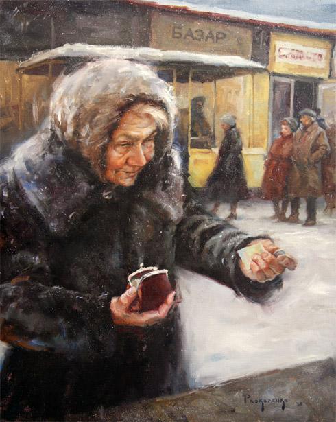 Russian Bazaar