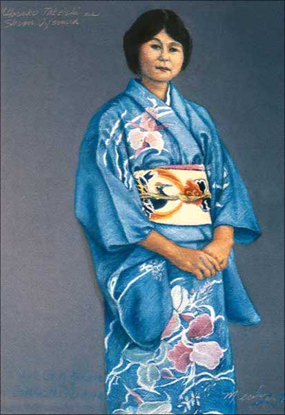 Haruko Takeichi As Shoen Uyemura
