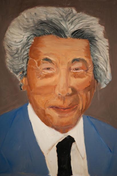 Juichiro Koizumi